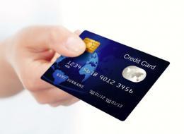 信用卡买房被叫停,多家银行收紧政策