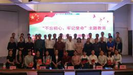 湖南铁道职院举行主题教育演讲竞赛