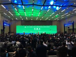 2019筑博會開幕,全國首個省級裝配式建筑智造平臺啟動