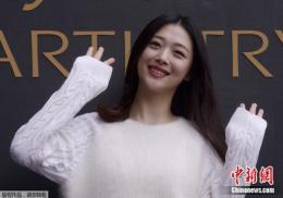 """韩媒:韩议员提议出台""""雪莉法"""" 呼吁禁止恶意留言"""