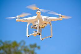 """無人機再不是""""想飛就能飛"""",長沙這些區域禁飛無人機,違規者或追究刑事責任"""