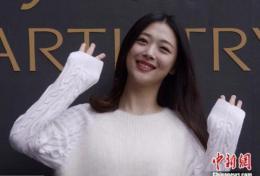"""韩国多名议员提议出台""""雪莉法"""",呼吁禁止恶意留言"""