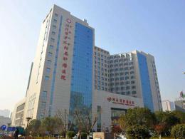 在诊室就可缴费一分钟搞定,湖南省肿瘤医院多元化付费方式服务患者
