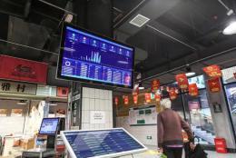 """長沙這個農貿市場有多智慧?每種菜都可掃碼溯源,兩個大屏""""數讀""""整個市場"""
