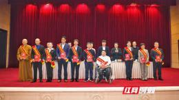 """湖南省2019年""""百名最美扶貧人物""""表彰先進事迹報告會舉行"""
