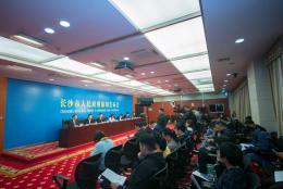 2019长沙空间信息产业国际博览会将于11月15日至17日举行