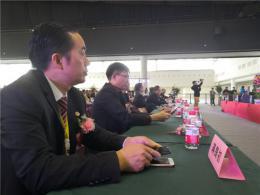 第二屆中國鄉村產業博覽會在長沙開幕