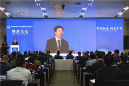 2019中國國際軌道交通和裝備制造產業博覽會·株洲論壇開幕