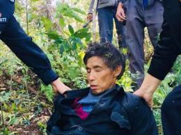 """""""10.15""""石門命案順利告破 犯罪嫌疑人楊元武落網"""
