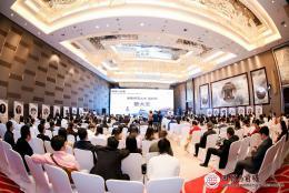 """""""回顧與前瞻:中國慈善史研究的理論與實踐""""國際學術研討會在長沙舉行"""
