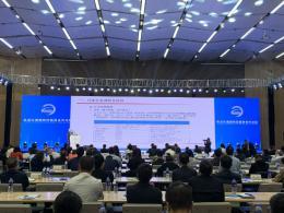 軌道交通國際投融資合作論壇 現場簽署逾700億元戰略合作協議