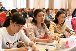 工会主席们集体充电提升 浏阳市教育系统举办工会主席能力提升班