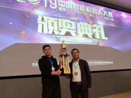 湖南工商大学团队获中国智能机器人大赛冠军金奖