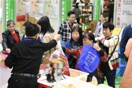 第二十一屆中國中部(湖南)農業博覽會開幕