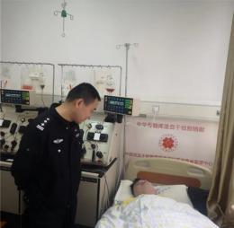 直到他住院做準備,同事才知道他捐獻造血干細胞的消息