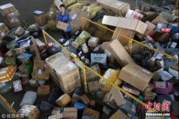 """今年""""雙十一""""湖南快遞預計達4000萬件,為日常的2至3倍"""