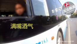 長沙女交警發飆怒斥公交車司機!網友:罵得好