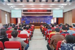 長沙市介入心臟病學專業委員會第六屆學術年會召開