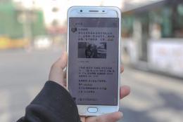 """""""雙十一"""" 除了網購狂歡還有長沙市""""排隊日"""""""