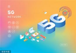 遠程診斷、產檢,湖南醫療行業已率先用上5G