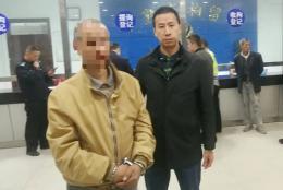 湘鄉男子不滿事故處理結果,事隔兩年后發短信辱罵交警被拘5天