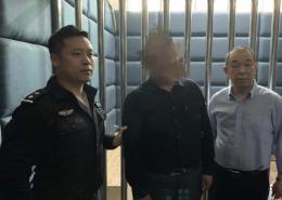 婁底男子前腳剛被釋放,后腳又冒充監獄采購員詐騙被抓