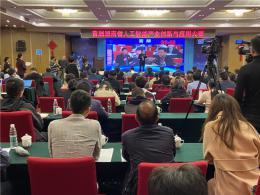 湖南省首屆人工智能產業創新與應用大賽決賽結果出爐