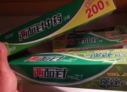 """昔日""""國民牙膏"""":如今98%銷往酒店 平均每支8分錢"""