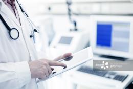 郴州市醫學會疼痛學專業委員會成立