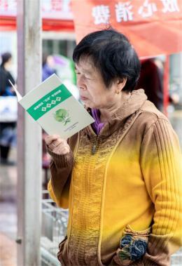 """湖南省市場監督管理局開展保健食品""""五進""""專項科普進社區宣傳活動"""
