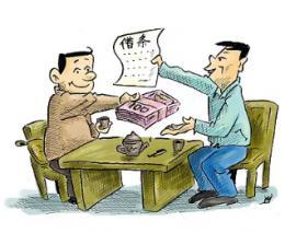 湖南一男子替他人在20万的借条上做担保 最后这笔钱要自己来还