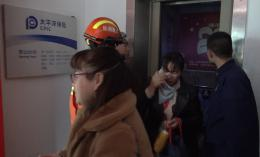 湖南娄底两女子被困电梯半小时,情绪激动 其中一人开始呼吸困难