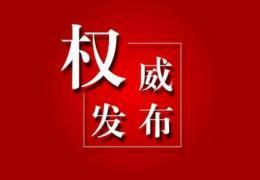 """广东警方:""""梅姨""""身份与长相暂未查实 目前各地出现的""""梅姨""""信息均不属实"""