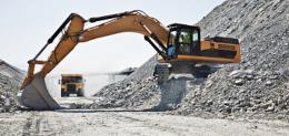 露天采石场存安全隐患,一纸检察建议督促整改