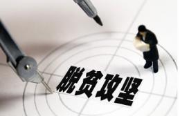 武冈:扶贫工厂建村口,当地居民实现在家门口就业