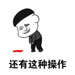 """炫耀""""酒駕后找關系逃避處罰""""?警方通報來了!"""