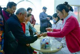 世界慢阻肺日:57家医院联合义诊,线上直播万人齐做呼吸操