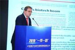"""""""一带一路""""生物医药与医疗健康器械国际论坛长沙举行"""