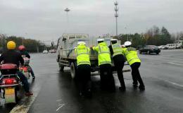 大力出奇迹:常德一货车在路口抛锚,4交警合力推至安全地带