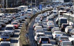 1-10月湖南省完成交通運輸客貨總周轉量4593.17億噸公里!交通運輸增長2.8%!