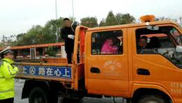 超員80%!核載5人的貨車擠了8人,車斗還站了1人