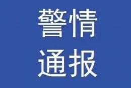 廣東信宜通報:54歲男子涉嫌性侵12歲智力殘疾女孩,已落網