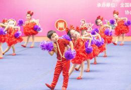 2019-2020年全國啦啦操聯賽(長沙站)在大眾傳媒舉行