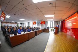 長沙律協進國企開展反腐倡廉公益論壇
